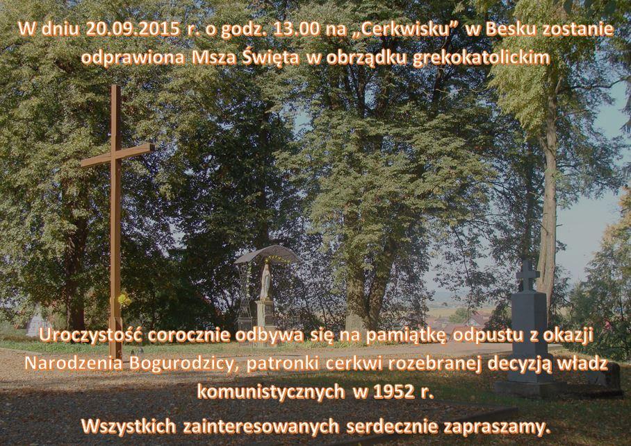 cerkwisko