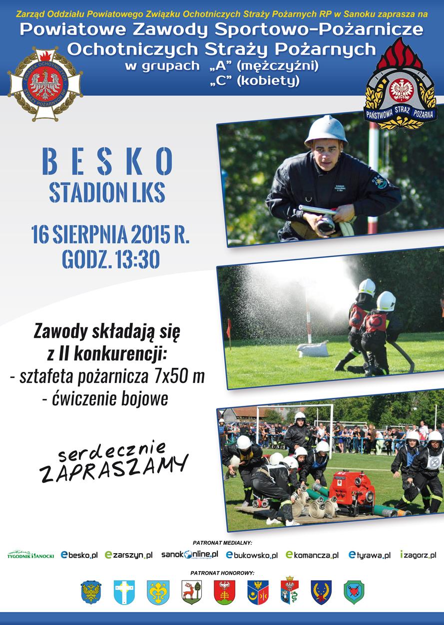 powiatowe zawody plakat a3 2015 2maly